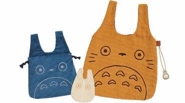 日本郵局限定2019年秋冬款「龍貓」商品 這次大中小龍貓將和你一起面對面!