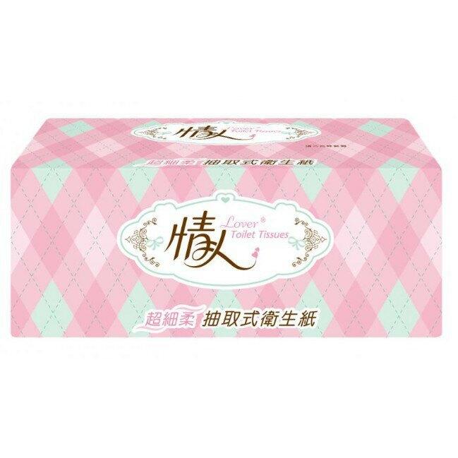 【整箱免運】情人抽取式衛生紙100抽*10包*7串
