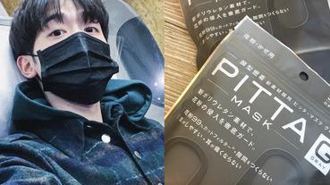 不要再黑口罩!你還有其他選擇,隱形口罩、立體 3D 口罩、AOK 抗菌口罩、小米防霧霾口罩推薦