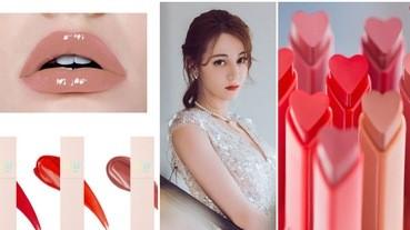 寶雅6款「柔霧、絲緞、鏡面」熱銷人氣唇彩:連迪麗熱巴都愛的色號清單!