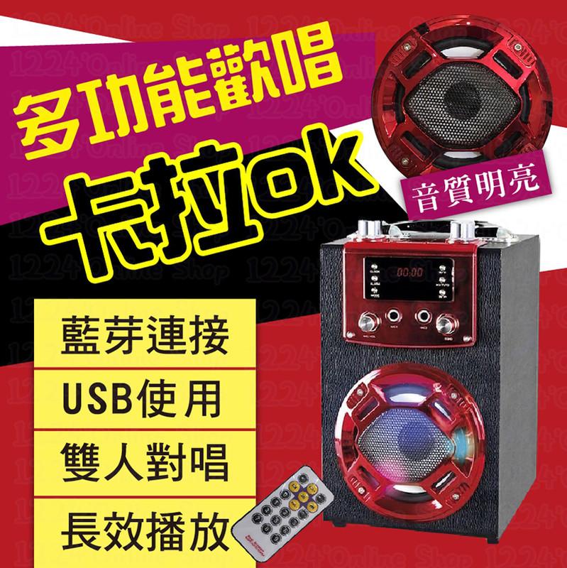 買多功能巨砲藍芽卡拉OK 送2隻耐嘉高感度專業麥克風