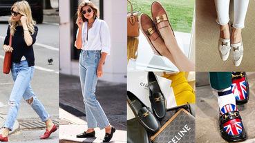 超百搭樂福鞋品牌推薦!Celine、Tod's、Gucci...8雙蜈蚣腳必入手清單