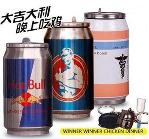 吃雞水杯絕地游戲周邊止痛藥保溫杯求生瓶易拉罐學生能量飲料杯子