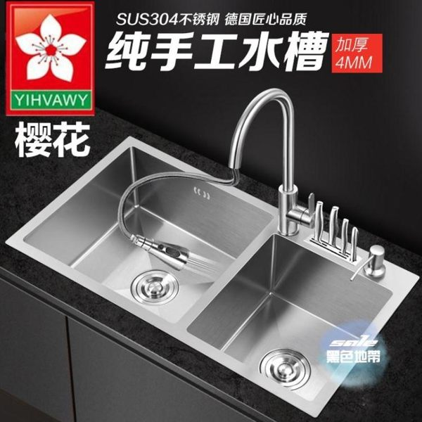 水槽 304不銹鋼加厚手工水槽雙槽 廚房洗菜盆帶刀架洗碗大水池套餐T 1色
