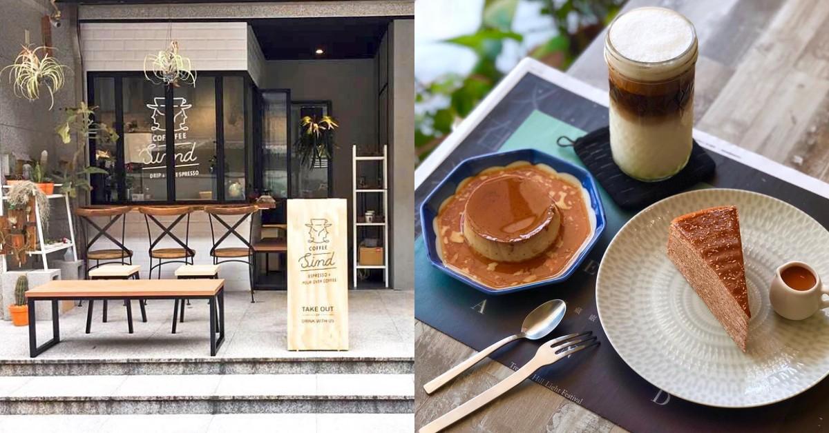 來華山看展的好去處!6間文青推薦的質感咖啡廳,用甜點、飲品度過悠閒下午
