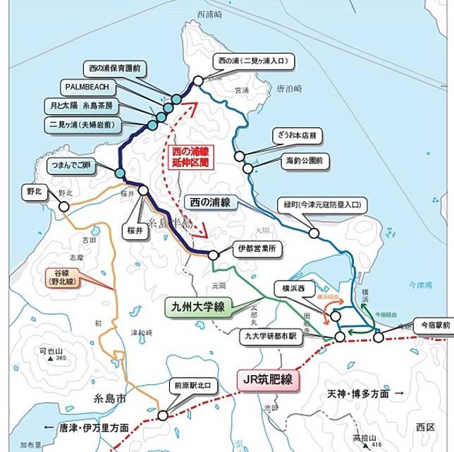 配合九州大築線和野北線,分別可連接JR九大學研都市和JR築前前原站,返回福岡。(互聯網)