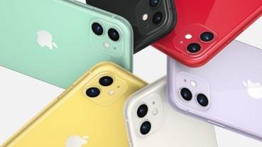 搶iPhone 11早鳥必須送!遠傳推出10大優惠、還限量免費帶走市價$5,290的AirPods 2