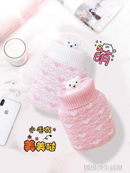 貓咪硅膠熱水袋女注水暖手寶小號隨身學生灌暖水袋暖腳可愛便攜式 優樂美