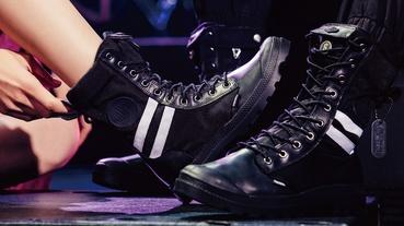 預約夢想 STAYREAL 與法國靴履 Palladium 的鐵血浪漫
