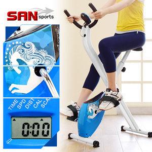 室內腳踏車.寶馬X折疊健身車.摺疊美腿機.運動健身器材.推薦哪裡買【SAN SPORTS 山司伯特】