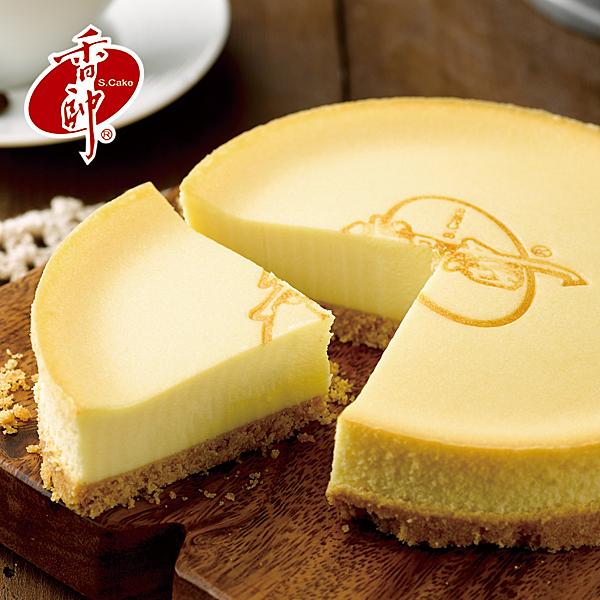 ★精選高品質80%以上高純度紐西蘭乳酪製成n★香濃乳酪搭配脆餅底,蘋果日報母親節評選網購起司類冠軍