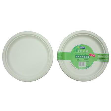 ★ 天然植物纖維製成★ 無塑膠淋膜,環保可分解