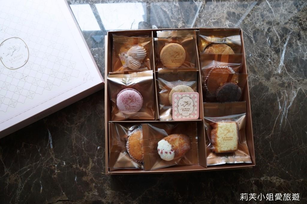 [喜餅] 小幸運法式手工喜餅彌月禮盒.口感細緻、典雅大器的手工餅乾、糕點