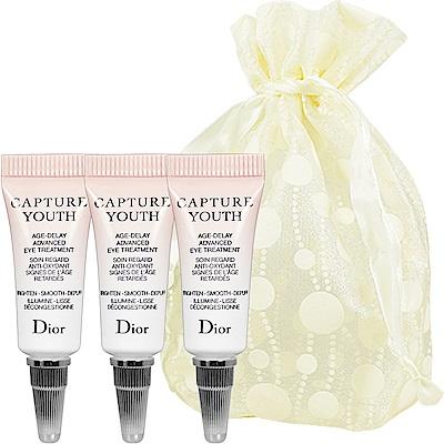 Dior 迪奧 凍妍新肌眼部精華乳(2ml)*3旅行袋組