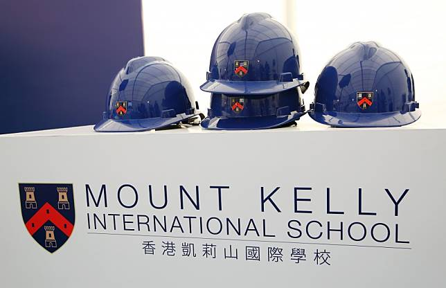 British private school Mount Kelly faces eviction from shop over HK$110,000 in unpaid rent