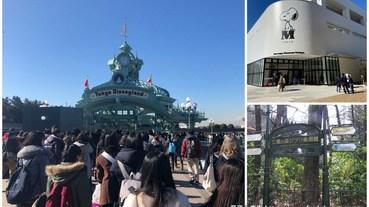 日本遊樂園/博物館休園總整理:新增迪士尼、史努比博物館等設施