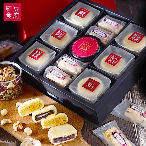 中秋預購《紅豆食府SH》欣月中秋禮盒(蘇式月餅X6+牛軋派X4+綜合堅果X1)