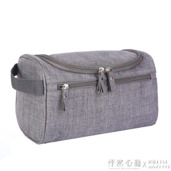 旅行洗漱包男士出差女化妝包便攜大容量收納袋旅游用品洗浴包 怦然心動