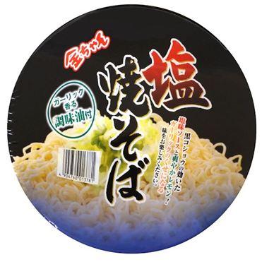 ++爆買日本++ 德島食品 CUP炒麵-鹽風味 105g 金香拉麵 蒜香鹽味 泡麵 即席食品 日本進口 碗麵 塩炒麵