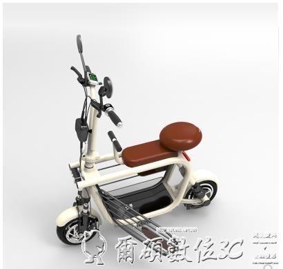 電動自行車48V親子電動車迷你折疊電動自行車遛狗電瓶車寵物小型電動代步車 爾碩數位LX