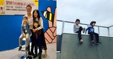 劉軒:成為父親是我人生的另一種幸運