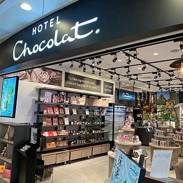Hotel Chocolat ららぽーとTOKYO-BAY店のundefinedに実際訪問訪問したユーザーunknownさんが新しく投稿した新着口コミの写真