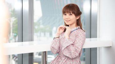 起點現場 / 來自 SNS 世代的好聲音 抒情歌姬 MACO 訪台特別報導