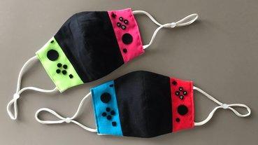 口罩做成精,switch主機、遊戲都包辦