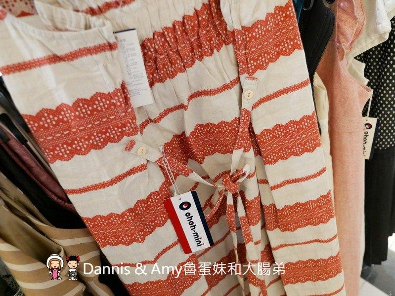 《新北中和孕婦裝特賣會》ohoh-mini 歐歐咪妮四季服飾單一特價399元。哺乳內衣買一送一。孕期內憑''媽媽手冊''消費即送孕婦褲裙。加價購優惠 環球購物中心4樓(影片)