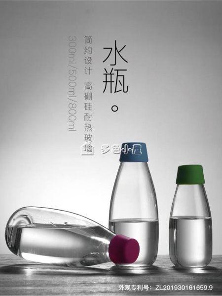 玻璃水杯 玻璃杯密封便攜透明玻璃水杯子學生女男夏天水瓶ins北歐簡約小巧 多色小屋