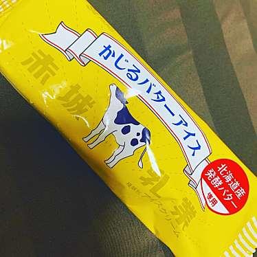 ファミリーマート 清瀬駅前店のundefinedに実際訪問訪問したユーザーunknownさんが新しく投稿した新着口コミの写真