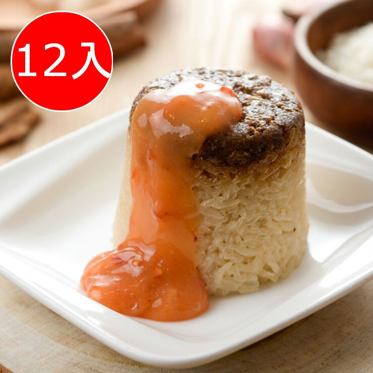 【 李排骨酥 】古早味 筒仔米糕 -12入禮盒組 食尚玩家 推薦 雲林在地知名美食 送禮自用兩相宜 小吃 伴手禮