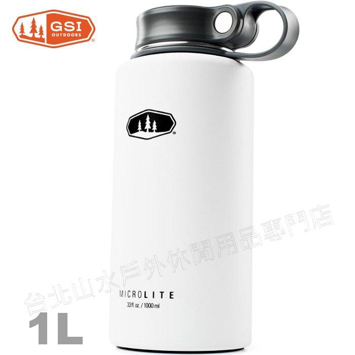 GSI 輕量不銹鋼真空保溫瓶/保冰/運動水瓶 MICROLITE 1000 TWIST 1L 67159 白色 台北山水