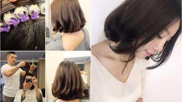 天母VIF hair salon設計師Ivan|韓式髮根燙+哥德式結構護髮,蓬鬆不塌扁的女友造型大變身!