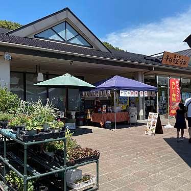 道の駅 筆柿の里・幸田のundefinedに実際訪問訪問したユーザーunknownさんが新しく投稿した新着口コミの写真