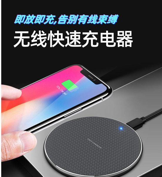 無線充電器 手機無線快充10W適用於iPhone8/X安卓 3C公社