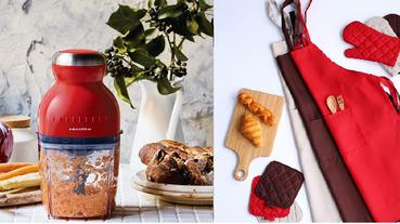 5款胭脂紅生活選品推薦,這款東方美感ghd吹風機,讓妳自帶貴妃氣息!