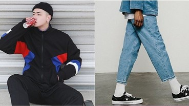 「2018年潮流關鍵字:回歸90'S」寬版直筒牛仔褲、尼龍外套重新帶領風潮