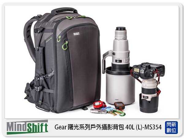 【分期0利率,優惠券折扣】MindShift 曼德士 FirstLight 40L 曙光系列 戶外攝影 背包 40L L MS354 (公司貨)。數位相機、攝影機與周邊配件人氣店家閃新科技的 攝影背包