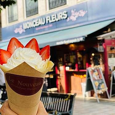 ル ヌーヴォー 自由が丘店のundefinedに実際訪問訪問したユーザーunknownさんが新しく投稿した新着口コミの写真