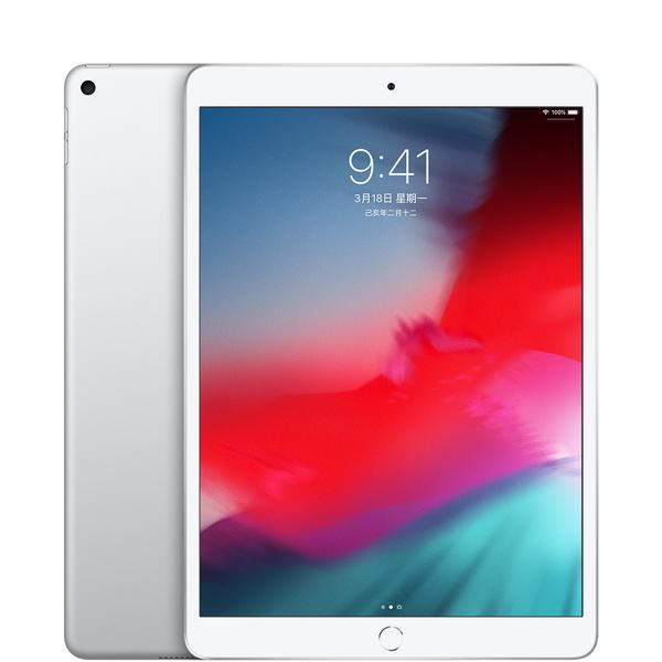 它纖薄、輕巧,具備先進的無線連結能力,擁有長達 10 小時的電池續航力,充一次電,就能讓 iPad Air 滿足一天的使用。透過速度高達 866 Mbps 的 Wi‑Fi,iPad Air 可讓你輕易