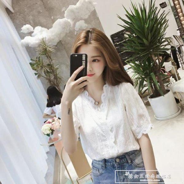 短袖襯衫女春夏裝2019新款韓版V領洋氣襯衣女仙女范蕾絲心機上衣『韓女王』