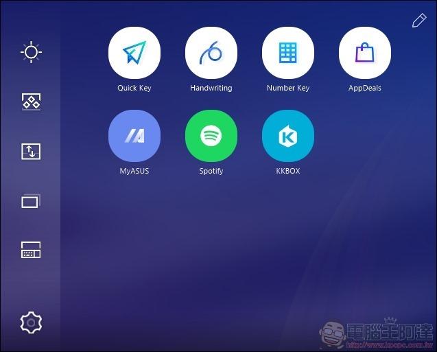 ASUS ZenBook Duo UX481 系統介紹 - 08