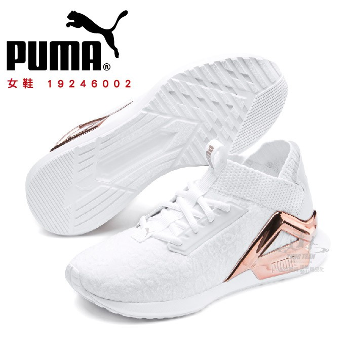 Puma 訓練鞋 Rogue Metallic 運動 襪套 輕量 透氣 舒適 穿搭 球鞋 白 金 女鞋 19246002