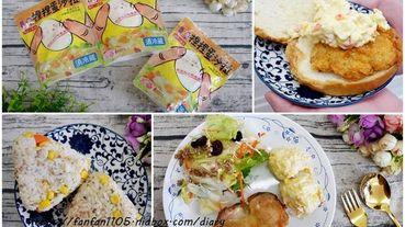 【福記食品】捏捏蛋沙拉 #蛋沙拉 #全聯 #蛋沙拉卡拉雞腿堡 #蛋沙拉飯糰 #蛋沙拉料理