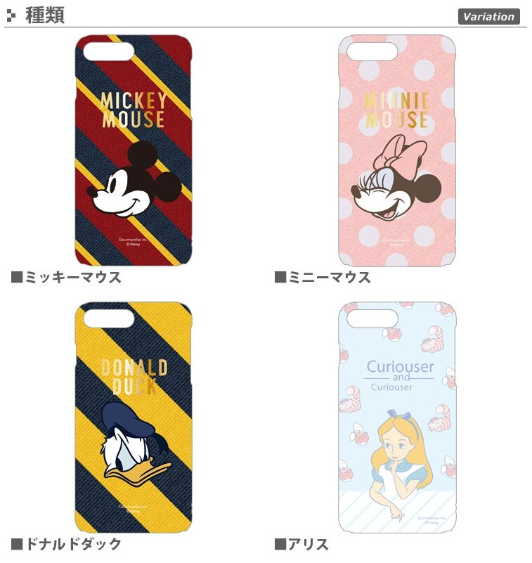尼德斯Nydus 日本正版 迪士尼 手機殼 米奇米妮 三眼怪 愛麗絲 小美人魚 5.5吋 iPhone8+ Plus