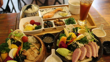美食推薦!宜蘭輕食餐廳【莎菈菈】用智能活氧機清洗蔬果的沙拉定食(木盆沙拉)美味好吃又健康!