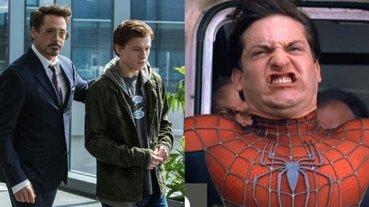 湯姆荷蘭版《蜘蛛人》是歷代最佳?影迷質疑:漫威把他完全變成鋼鐵人小弟!