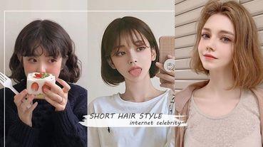 韓妞SNS都在追的「短髮範本」!姜泰莉、辛睿恩討論度超高,韓妞指定要剪成她