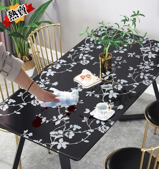 定制餐桌墊pvc軟質玻璃桌布防油透明磨砂茶几墊免洗水晶墊